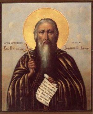 Joannicius the Great - Venerable Joannicius the Great. Greek Orthodox icon