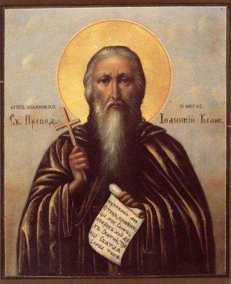 Joannicius the Great - Venerable Joannicius the Great. Greek Orthodox icon