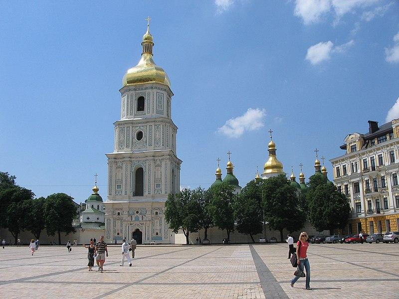 File:Saint Sophia Cathedral 2006, Kyiv.jpg