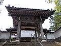 Sairen-ji Sanmon.jpg