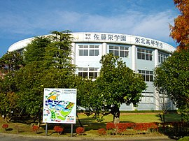 Sakaekita High School.JPG
