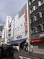 Sakazen head store yokoyamacho 2014.jpg
