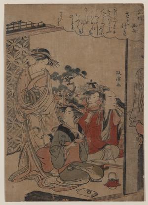 Nagauta - Sake Cup by Santō Kyōden, 1783-1784, a meriyasu