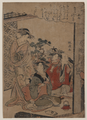 Sake Cup by Santō Kyōden.png