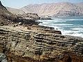 Salto del Fraile Lima Peru.jpg