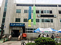 Samjeon-dong Comunity Service Center 20140620 123248.jpg