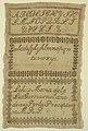 Sampler (Mexico), 1843 (CH 18616957).jpg