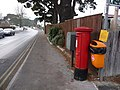 Sandbanks, postbox No. BH13 238, Panorama Road - geograph.org.uk - 1114437.jpg