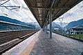 Sanduxian Railway Station Platform.jpg