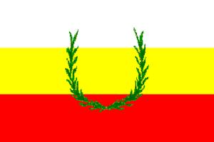 Santa Isabel, Puerto Rico - Alternate flag of Santa Isabel with sugar cane stem ornamentation