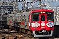 Sanyo 5008 at Akashi station.jpg