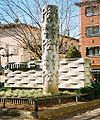 Sardana Monument Olot 2005-01-03 02 V2.jpg