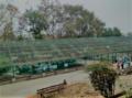 Sarnath Mini Zoo.png