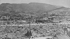 Sasebo after the 1945 air raid.JPG