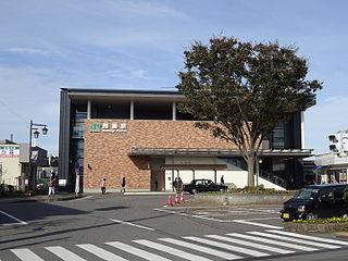 Sashiōgi Station Railway station in Saitama, Japan