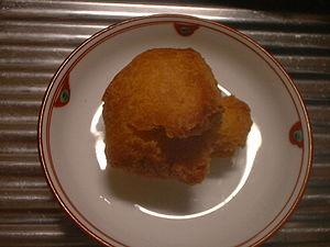 """Sata andagi"" is Okinawa doughnuts.サ..."