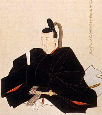 Kubota Domain - Satake Yoshimasa, 9th generation lord of Kubota