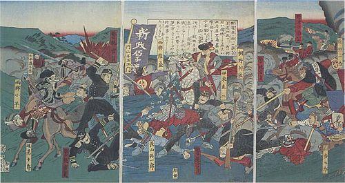 西南戦争 - Wikipedia 西南戦争 出典: フリー百科事典『ウィキペディア(Wikipe