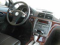 2007 Saturn Aura Xr Interior