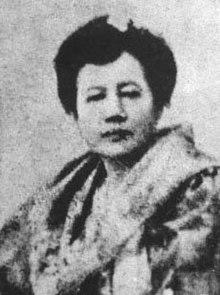 Saturnina Hidalgo Wikipedia