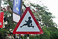 School roadsign Mysore.jpg