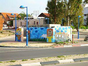 Bomb shelter - Public bomb shelter in Sderot, Israel