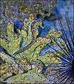 Sea-Horse-Jerusalem-Biblical-Zoo-IZE-256.jpg