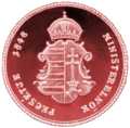 Seal Hungary Prime minister 1848.png