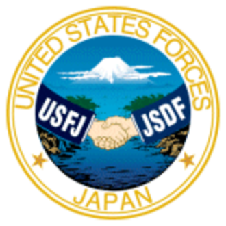 United States Forces Japan - Image: Seal of United States Forces Japan
