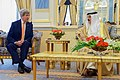 Secretary Kerry Speaks With King Hamad bin Isa Al Khalifa of Bahrain at the Outset of a Welcoming Reception in Manama (26224843621).jpg