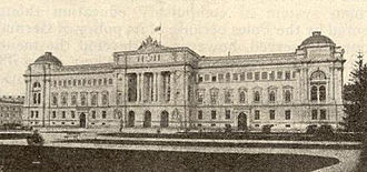 Galicia (Eastern Europe) - The legislative Sejm of the Land was located in the capital city, Lemberg, modern day Lviv.