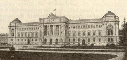 The Galician Sejm (till 1918), since 1920 the Jan Kazimierz University Sejm Galicyjski.jpg