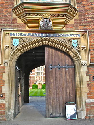Selwyn College, Cambridge - Main Gate with the Greek quotation which contains the College motto
