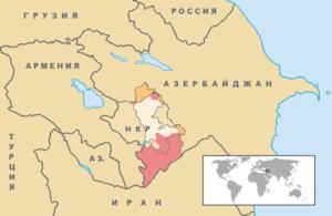 Территория бывшей НКАО, контролировавшаяся непризнанной Нагорно-Карабахской РеспубликойТерритория, заявленная НКР, но остававшаяся под контролем АзербайджанаПродвижение азербайджанских войск в ходе конфликта (по данным Азербайджана; большая часть признаётся армянской стороной)Заштрихованы территории, которые Армения должна вернуть Азербайджану до 1 декабря 2020 года