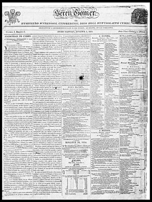 Seren Gomer - Front page of the earliest surviving copy of the Welsh newspaper Seren Gomer; 1 January 1814