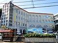 Setouchi city office Ushimado branch.jpg