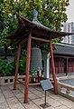 Shanghai - Konfuzianischer Tempel - 0010.jpg