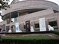 Shanghai Museum DSC01330 (4790794428).jpg