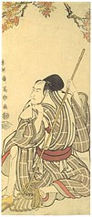 Ichikawa Komazō III as Nitta Yoshisada, actually Oyamada Tarō Takaie 2