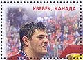 Sheet of Russia stamp no. 1285 central block - 2008 IIHF World Champions 1.jpg