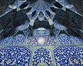Sheikhlotfolah (cropped).jpg