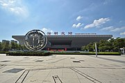 Shenzhen North Railway Station East Square.jpg
