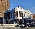 Sherer Building (10645726604).jpg