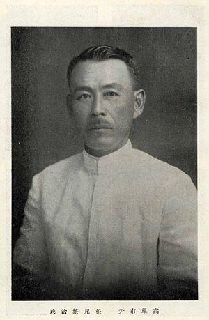 Mayor of Kaohsiung - Image: Shigeharu Matsuo