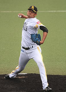 Arata Shiino Japanese baseball player