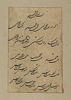 Shikastah script