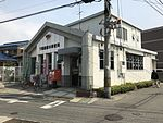 Shimonoseki-Ayaragi Post Office 20170330.jpg