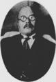 Shinaji Kageyama.png