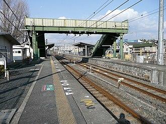 Shinden Station (Kyoto) - Image: Shinden Station platform