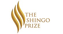 The Shingo Prize graphic that is etched into each Shingo Prize trophy.